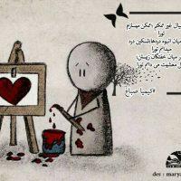 دل نوشته ی در خیال